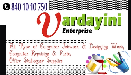 Vardayini Enterprise